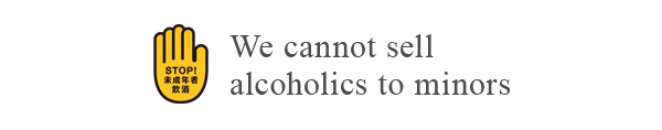 We cannot sell alcoholics to minors
