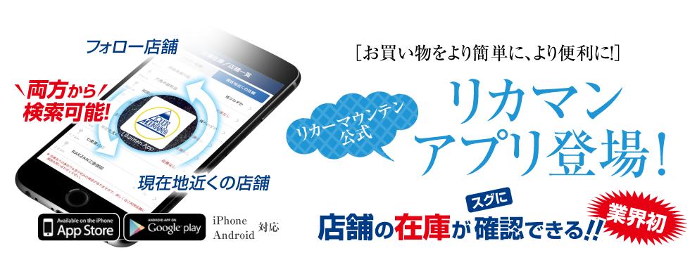 Online App