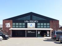 長岡京店(京都府長岡京市)