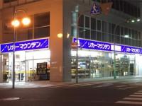 【10月6日OPEN!】熊本銀座通り店(熊本県熊本市中央区)