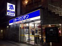 中洲国体道路店(福岡県福岡市博多区)