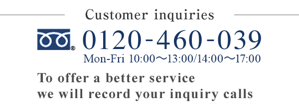 Customer inquiries page 0120-460-039