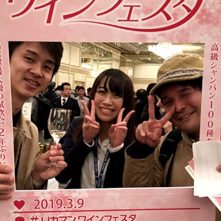 ワインフェスタin京都2020