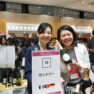 ワインフェスタ京都2018