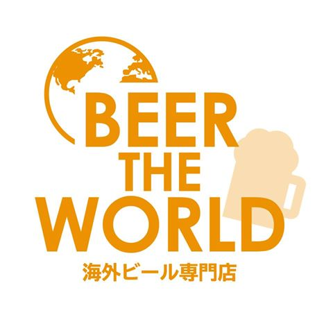 Beer the WORLD