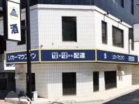 Omiyanangin(Saitama-shi,Saitama)