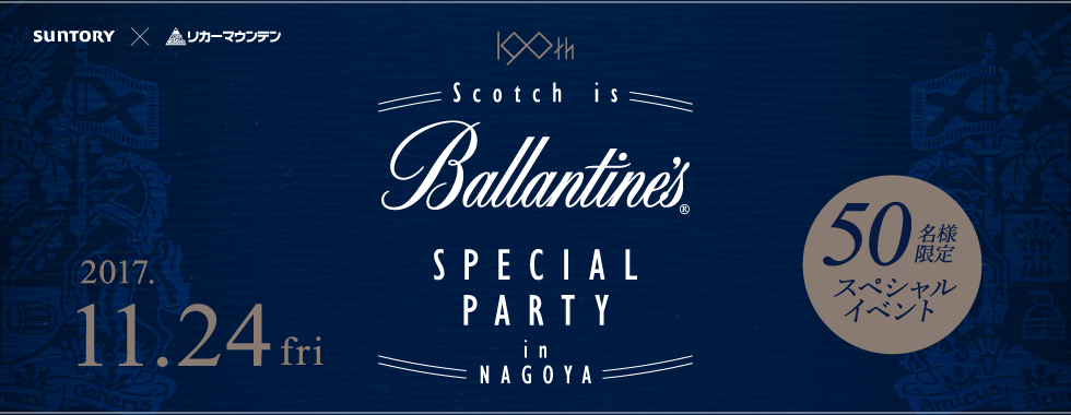 Scotch is Ballantine's Special party in NAGOYA