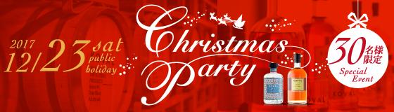 KOVALクリスマスパーティ