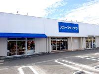 【近日OPEN】一宮浜町店(愛知県一宮市)