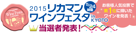 news_20150729