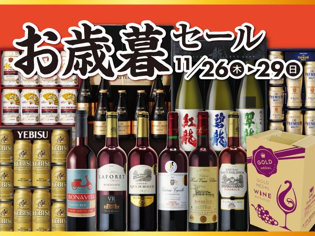 news_20151125