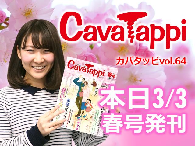 news_20160303
