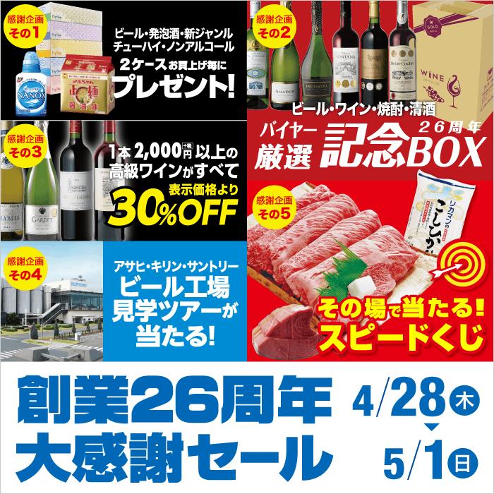 news_20160428