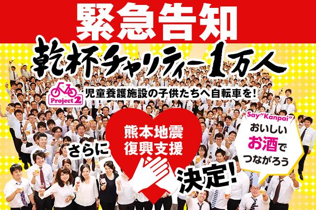 news_20160503