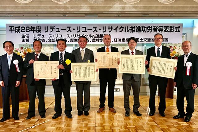 news_20161026
