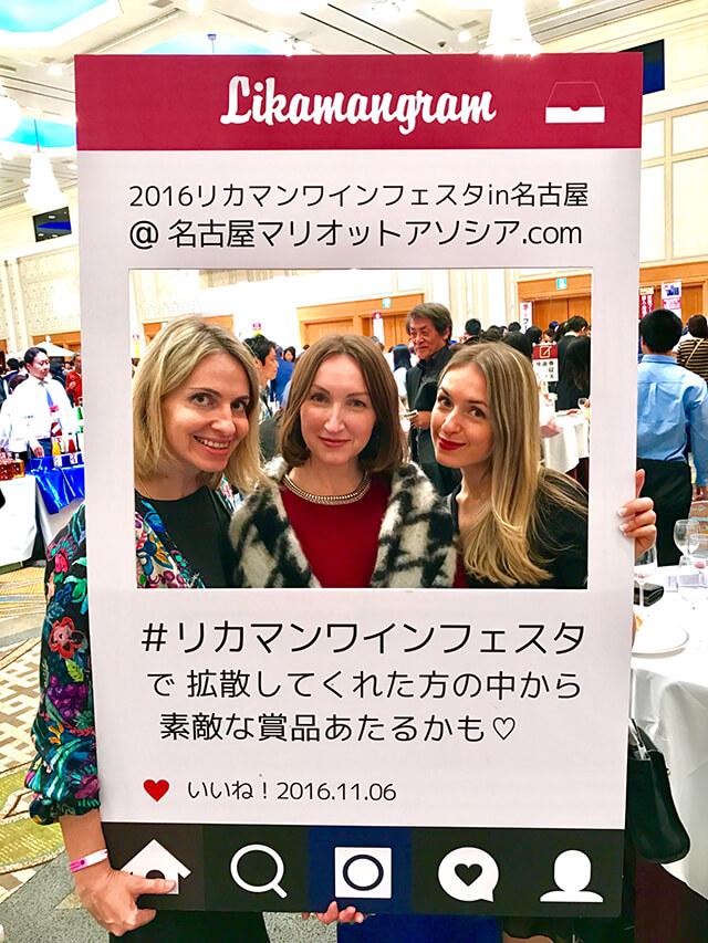 news_20161106_05