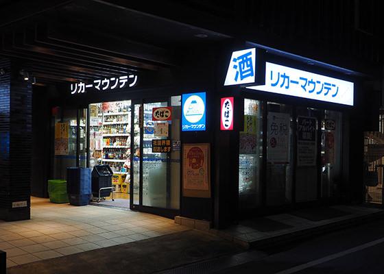 shop-105
