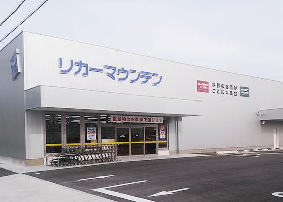 shop-182