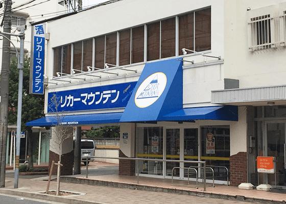 shop-183