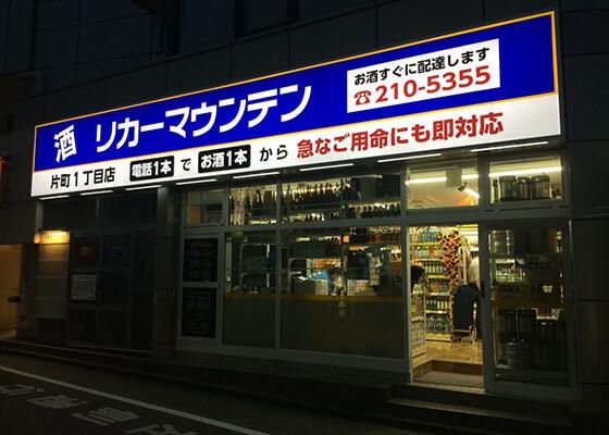 shop-190