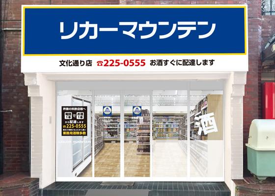 shop-193