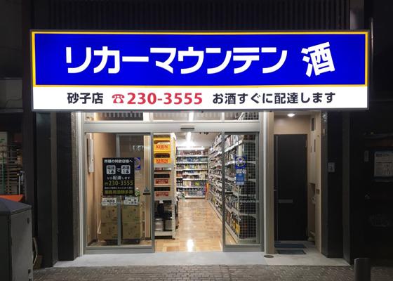 shop-194