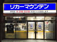 [1/22 OPEN]Noge(Yokohama-shi-naka-ku,Kanagawa)