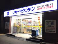 [4/24]Nishiazabu(Minato-ku,Tokyo)