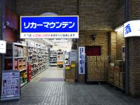 甲府店(山梨県甲府市)