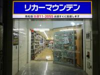【3月5日OPEN】高松店(香川県高松市)