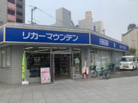 Shinfukushima(Osaka-shi Fukushima-ku,Osaka)