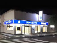 Kanazawakatamachi2chome(Kanazawa-shi,Ishikawa)