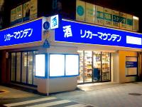 Kanda Nishiguchi(Chiyoda-ku,Tokyo)