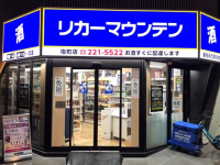 姫路塩町店(兵庫県姫路市)