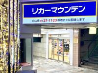 [8/25]Sagashirayama(Saga-shi,Saga)