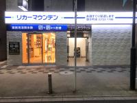 Kokubuncho(Sendai-shi,Miyagi)