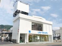 Hyotanyama(Higashiosaka_shi,Osaka)